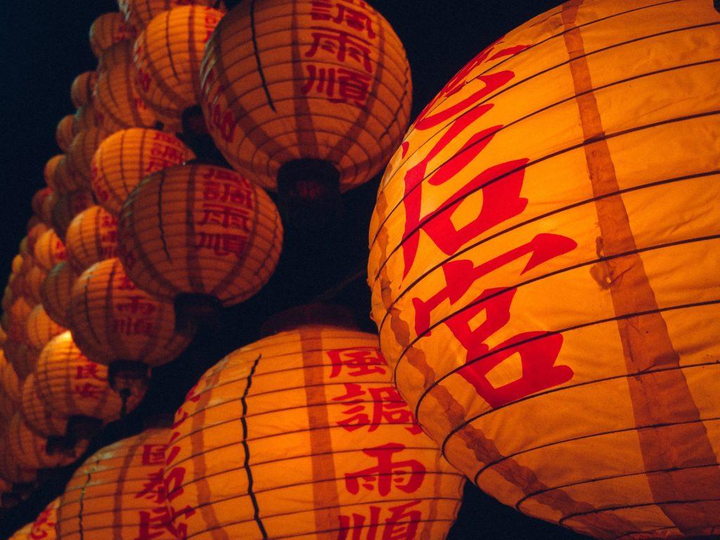 中国語、漢字、灯篭