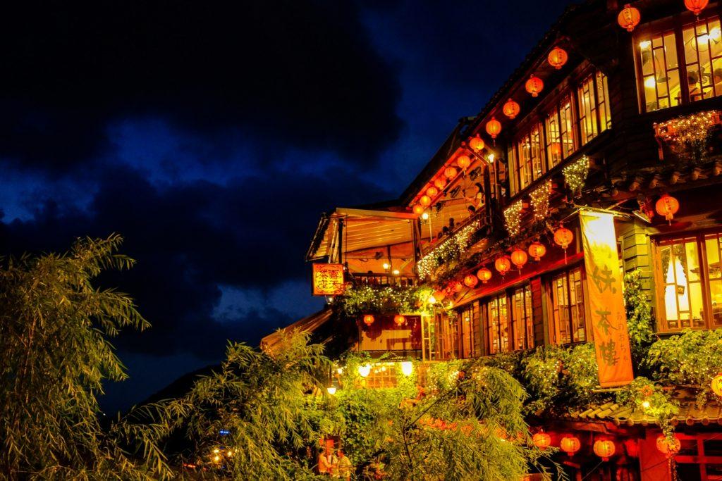 台湾 観光 旅行 九份