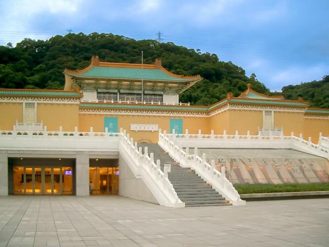 台湾 観光 旅行 故宮博物院