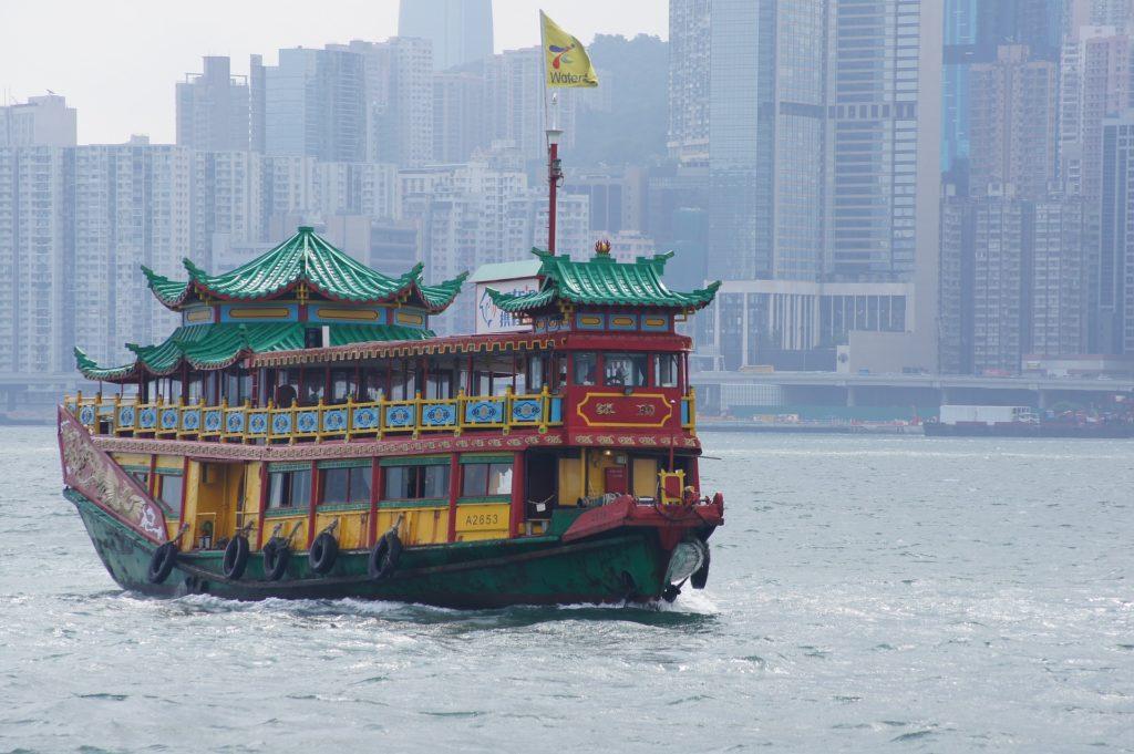 台湾 香港