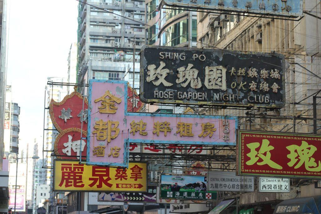 中国語 日本語 共通