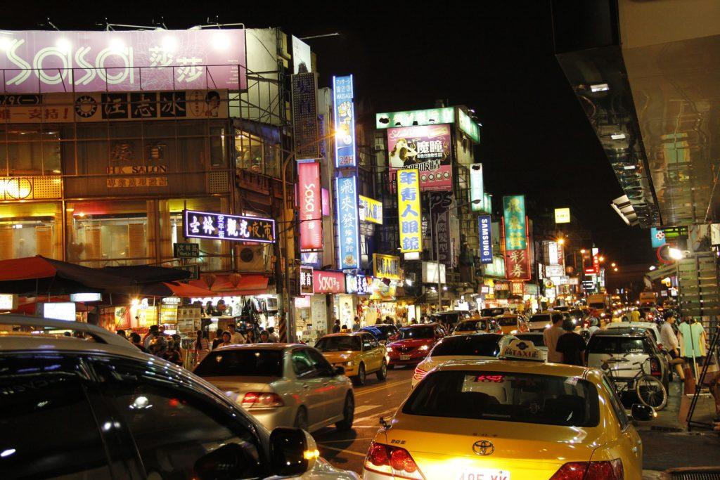 台湾 観光 旅行 士林夜市